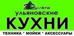 Ульяновские кухни Дельта +
