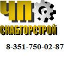"ООО ""Снабгорстрой"""