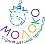 """Детская студия праздников """"Молоко"""""""