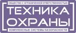 ООО «Техника охраны»
