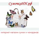Интернет-магазин сумок и чемоданов в Нижнем Новгороде