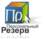 Услуги грузчиков, разнорабочих, подсобников в Воронеже