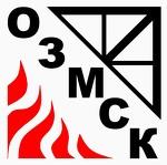 ОЗМСК огнезащитные материалы, системы, комплексы
