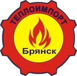 "ООО ""Теплоимпортбрянск"""