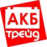 АКБ Трейд
