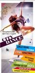 City dance Танцевальная фитнес студия