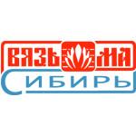 ООО «Вязьма-Сибирь»