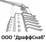 Производственно-торговая компания «ДраффСнаб»