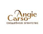 """Свадебное агентство """"Angie Carso"""""""