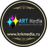 Арт Медиа Рекламное агенство полного цикла