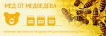 Мед от Медведева