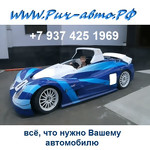 Интернет-магазин автозапчастей РИЧ-АВТО.РФ