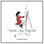 Art People Project - школа живописи