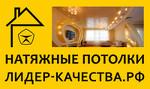 """ООО """"Мир - Качества"""""""