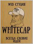 """Веб-студия """"Whitecap"""""""