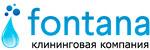 Клининговая компания Фонтана