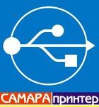 Самарапринтер