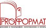 """РПК """"Проформат"""""""