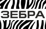 Типография Зебра