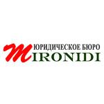 Юридическое Бюро МИРОНИДИ