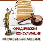 Адвокатский кабинет «Лекс Центр»