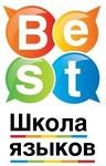 Школа языков BEST