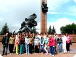 Экскурсии по городу Уфа