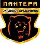 ООО ОП Пантера