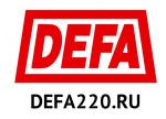 Подогреватели Дефа Владивосток