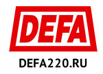 Подогреватели Дефа Липецк