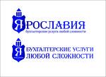 "ООО РЦ ""Ярославия"""