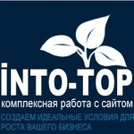 "ООО ""Инто-топ"" (Into-Top)"