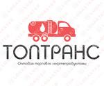 """ООО """"ТОПТРАНС"""""""