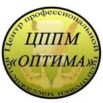 """Центр профессиональной подготовки массажистов """"ОПТИМА"""""""