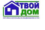 Твой Дом