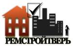 """ООО """"РЕМСТРОЙТВЕРЬ"""""""