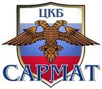 ЦКБ Сармат
