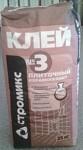 Клей плиточный стромикс для керамогранита