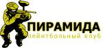 """Пейнтбольный клуб """"Пирамида"""""""