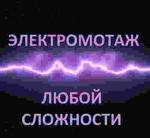СевЭлектрик