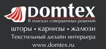 Шоу-рум Domtex (ДОМТЕКС)