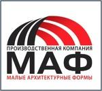 МАФ (Малые Архитектурные Формы)