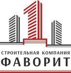 Строительная Компания «Фаворит»