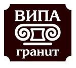 Компания ВИПА-Гранит