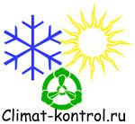 Климат-контроль