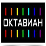 Веб-студия «ОКТАВИАН»