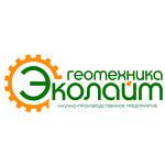 Эколайт-Геотехника, ООО