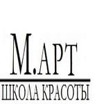 """Школа Красоты """"М.АРТ"""""""