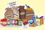 Продажа продуктов питания