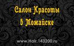 Cалон Красоты Можайск